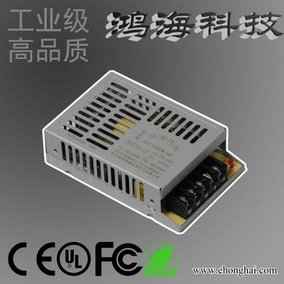 JMD35W单路开关电源